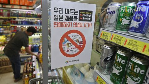 """This picture taken on July 17, 2019 shows a sign reading """"We do not sell Japanese products!"""" at a grocery shop in Seoul."""