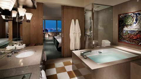 Use points at the Park Hyatt Tokyo and get up to a 25% rebate.