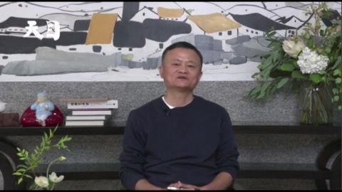 Jack Ma makes his first public appearance since late October in a new video published on January 20 by Tianmu News, a subsidiary of the Zhejiang government's official newspaper.