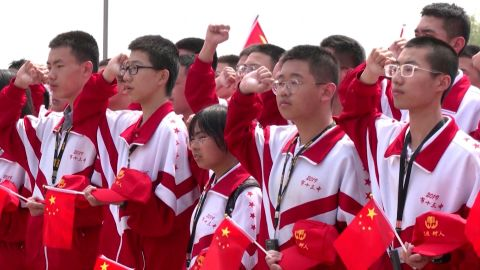 China youth culver education reform pkg
