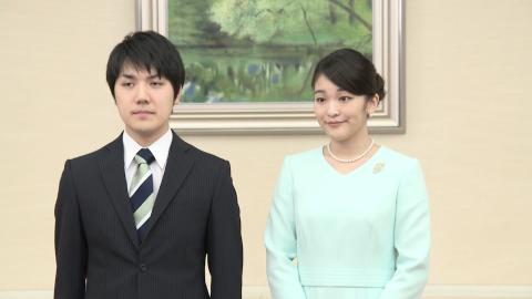 japan former princess mako royal wedding kei komuro Wang pkg intl ldn vpx_00001418.png